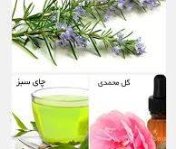 دمنوش رزماری و گل محمدی