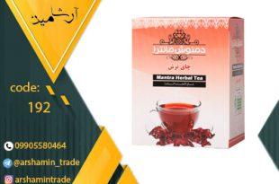 چای ترش مانترا