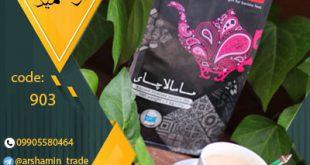 خرید اینترنتی چای ماسالا سانتوس
