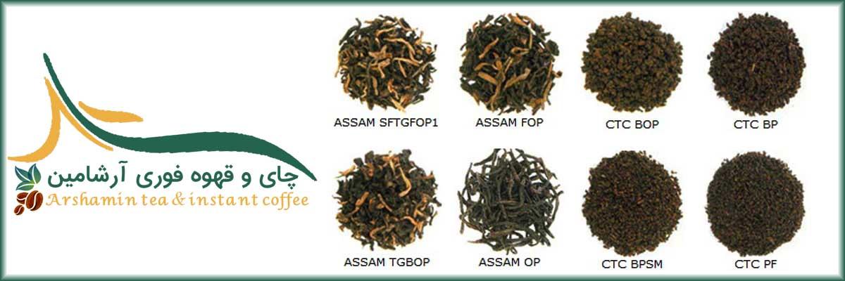 انواع چای کلکته
