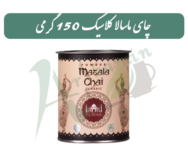 masala clasic tea 150