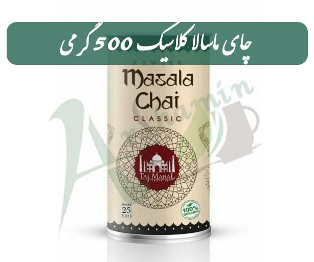 masala clasic tea 500