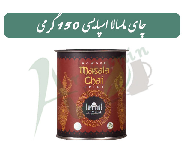 masala spicy tea 150
