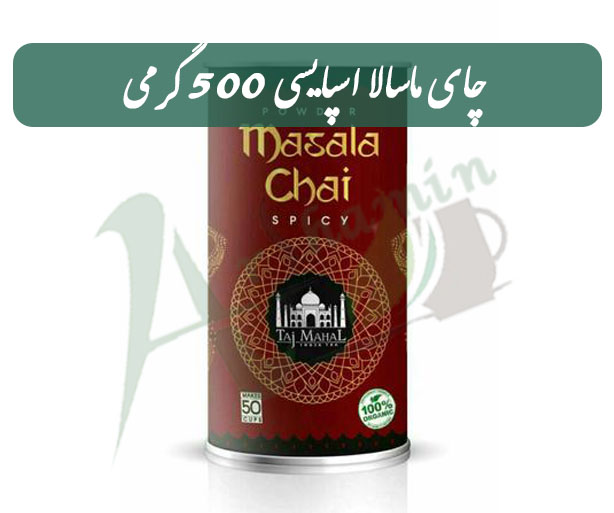 masala spicy tea 500