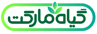 مرجع خرید و فروش انواع دمنوش گیاهی | دمنوش گیاهی